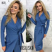 Платье красивое стильное на запах с длинным рукавом миди разные цвета Smv2568, фото 1