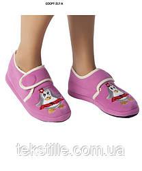 Домашнє взуття тапки Cocoon