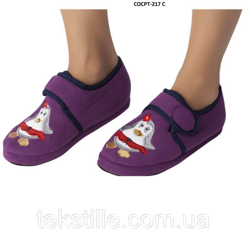 Домашняя обувь тапки Cocoon