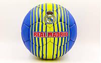 Мяч футбольный 5 размер для улицы РЕАЛ МАДРИД REAL MADRID Ручная сшивка Желто-синий (СПО FB-6684)