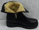 Ботинки зимние на толстой подошве из натуральной кожи от производителя модель РБ-42, фото 4