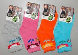 Носки детские 31-33 размер 1 пара голубые