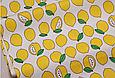 Сатин (бавовняна тканина) на білому тлі лимони, фото 3