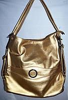 Женская золотая сумка-рюкзак на молнии размер 32*32 см