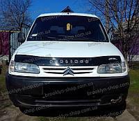 Дефлектор капота Citroen Berlingo с 1996-2002 г.в. (Ситроен Берлинго) Vip Tuning