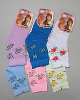 Шкарпетки дитячі 26-28 Распрадажа!!! за 6 пар