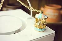 Подвеска модный кулон ожерелье женское праздничное подарок на восьмое марта карусель