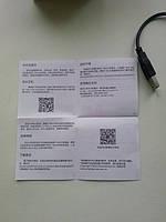 Инструкция на английском языке с QR кодом для скачивания приложения с помощью которого происходит синхронизация со смартфонами и планшетами.