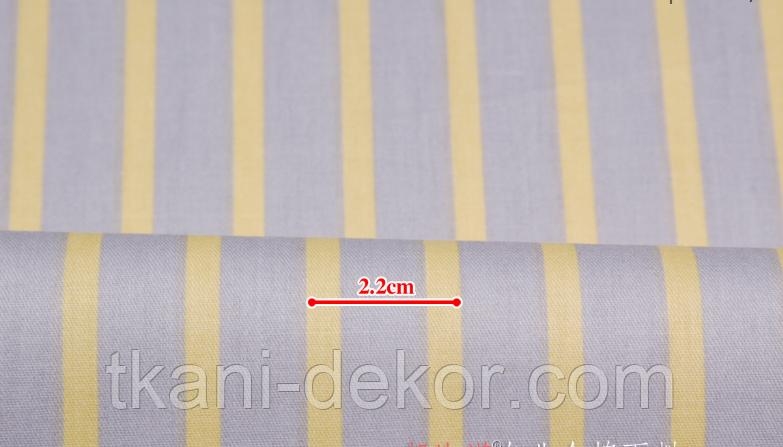 Сатин (хлопковая ткань) на сером желтая полоска (брак мелкие точки по всему рулону)
