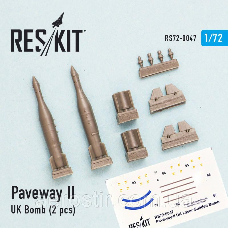 Paveway-II (UK) Bomb (2 pcs) (Tornado, Eurofighter,Buccaneer, Harrier ) 1/72  RES/KIT 72-0047
