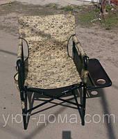 Кресло для рыбалки и отдыха на природе.