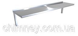 Полка навесная 1-о уровневая CHIMNEYBUD, 600x250x220 мм.