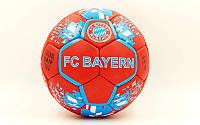 Мяч футбольный 5 размера БАВАРИЯ МЮНХЕН BAYERN MUNCHEN сшитый вручную красно синий (СПО FB-6691), фото 1