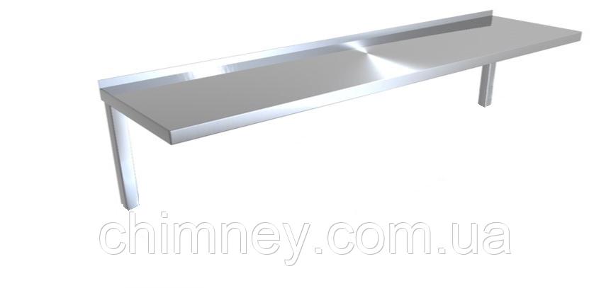Полка навесная 1-о уровневая CHIMNEYBUD, 1700x400x220 мм.