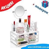 Компактный акриловый органайзер с зеркалом для косметики | подставка для косметики | косметик бокс | Оригинал