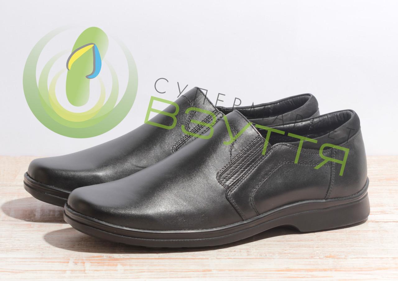Туфли кожаные мужские Мида 11155  40-45 размеры