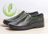 Туфли кожаные мужские Мида 11155  40-45 размеры, фото 1