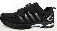 Кроссовки кожаные ТМ Bona р.36, 38, 39, фото 1
