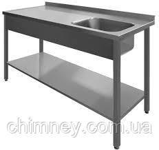 Стол с ванной моечной и полкой CHIMNEYBUD, 1700x600x850 мм. (нержавеющая сталь/430)