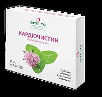 Кардиочистин, для укрепления сосудов и профилактике атеросклероза. 60 табл.