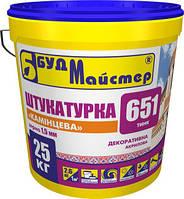 ТИНК-654 — Штукатурная смесь декоративная акриловая «камешковая» 2,5мм 25кг