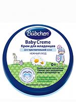 Крем для младенцев под подгузник 150мл, Bubchen