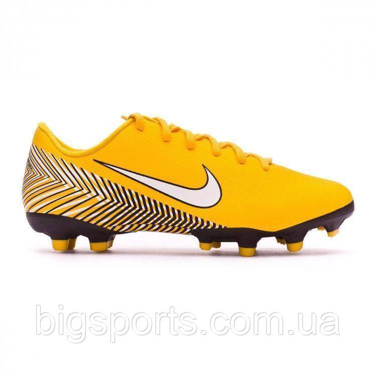 Бутсы дет. Nike JR Vapor 12 Academy GS NJR FG/MG (арт. AO2896-710)