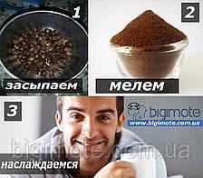 Доступная кофемолка,Domotec MS 1406,качественная и недорогая кофемолка, фото 2