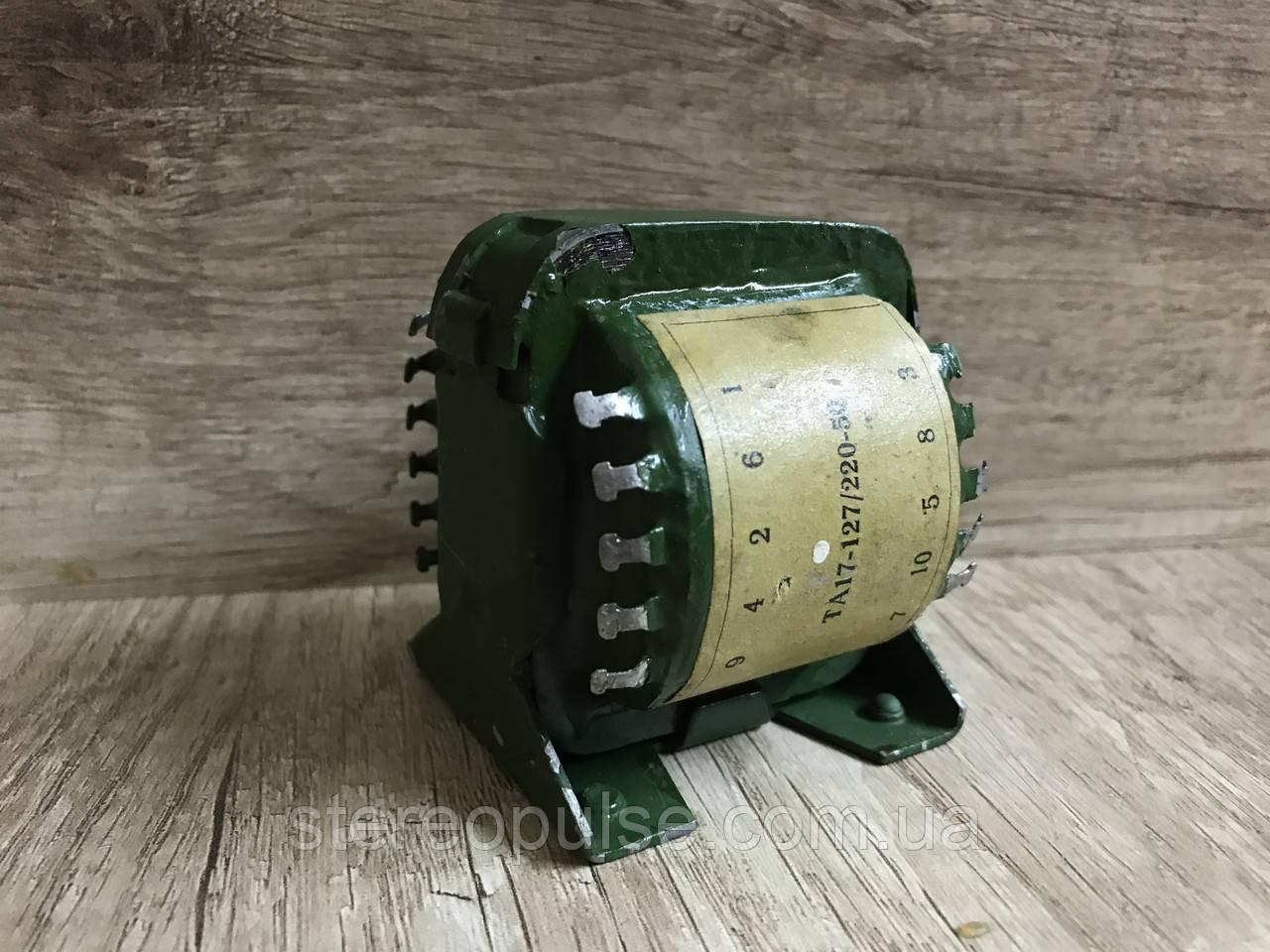 Трансформатор ТА17-127.220-50