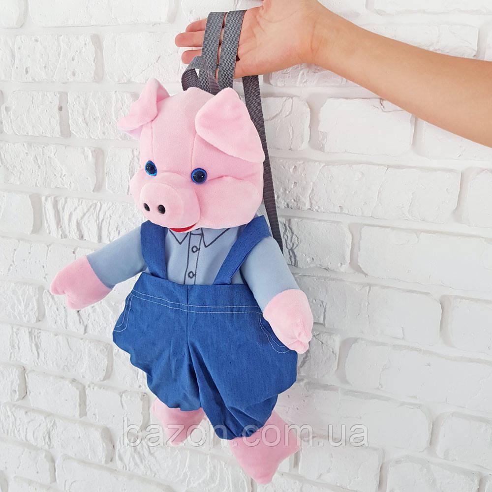 Рюкзак детский Поросенок Оскар 45см