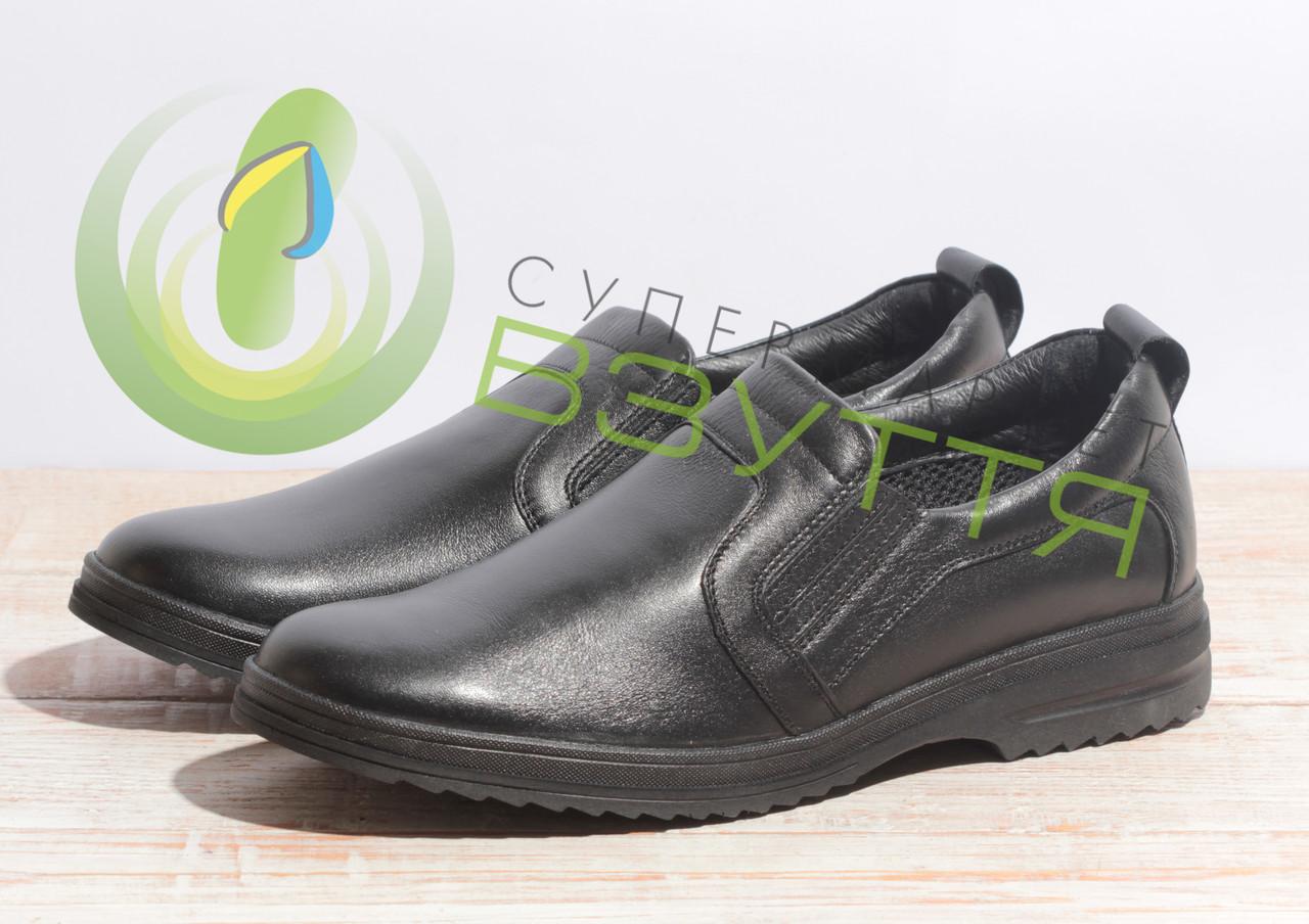 Туфли кожаные мужские Мида 110653  40-45 размеры