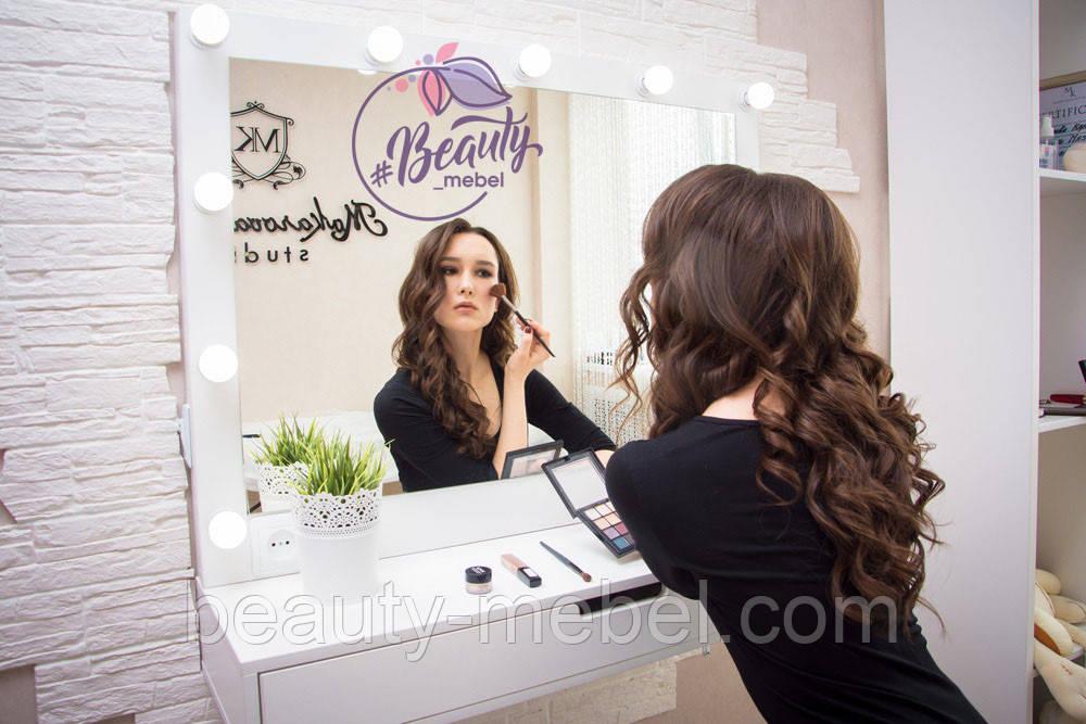 Гримерный стол с зеркалом и лампами, столик для макияжа