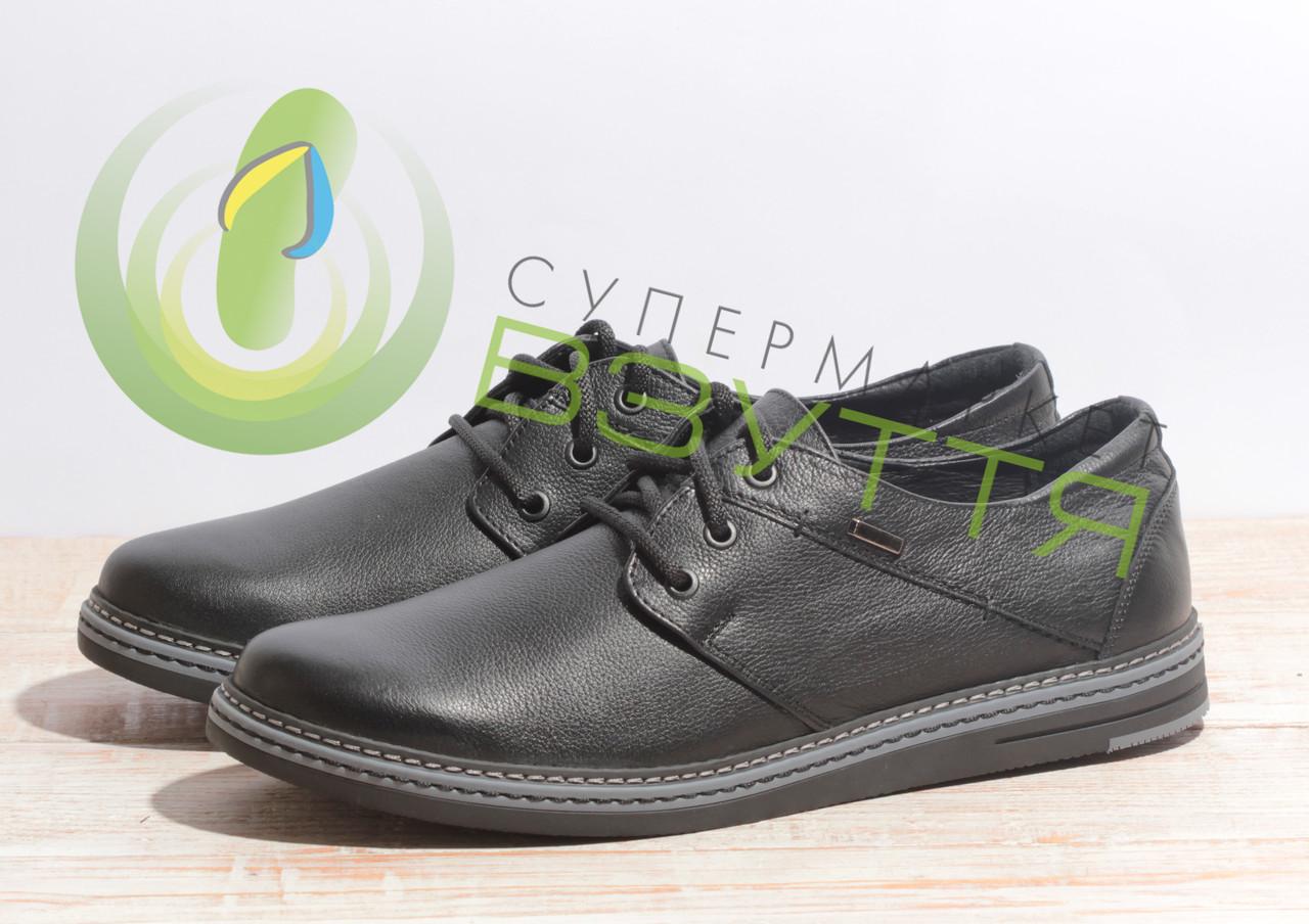 Туфли кожаные мужские   Мида 110839  40-45 размеры