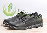 Туфли кожаные мужские   Мида 110839  40-45 размеры, фото 1