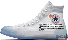 Мужские кроссовки Converse X Off-White Chuck Taylor