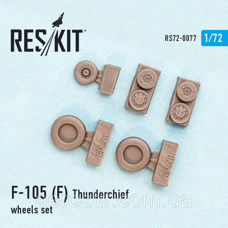 Republic F-105 (F) Thunderchief wheels set 1/72 RES/KIT 72-0077