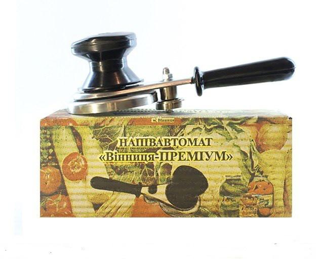 """Машинка закаточная полуавтомат Винница Премиум  """"Юга-Сервис"""""""