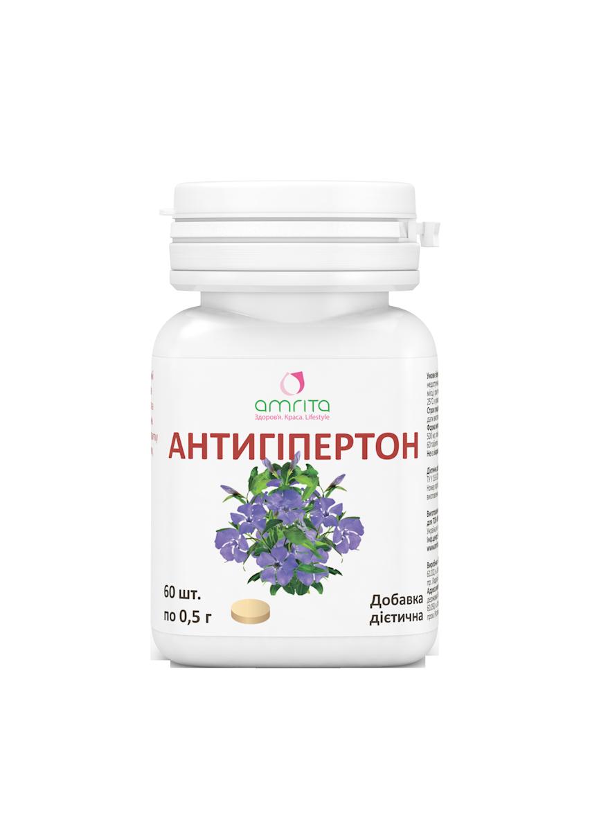 Антигипертон  60 табл при гипертонии
