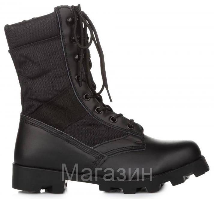 Ботинки мужские Velco US Army Combat 9 inch Black в стиле черные
