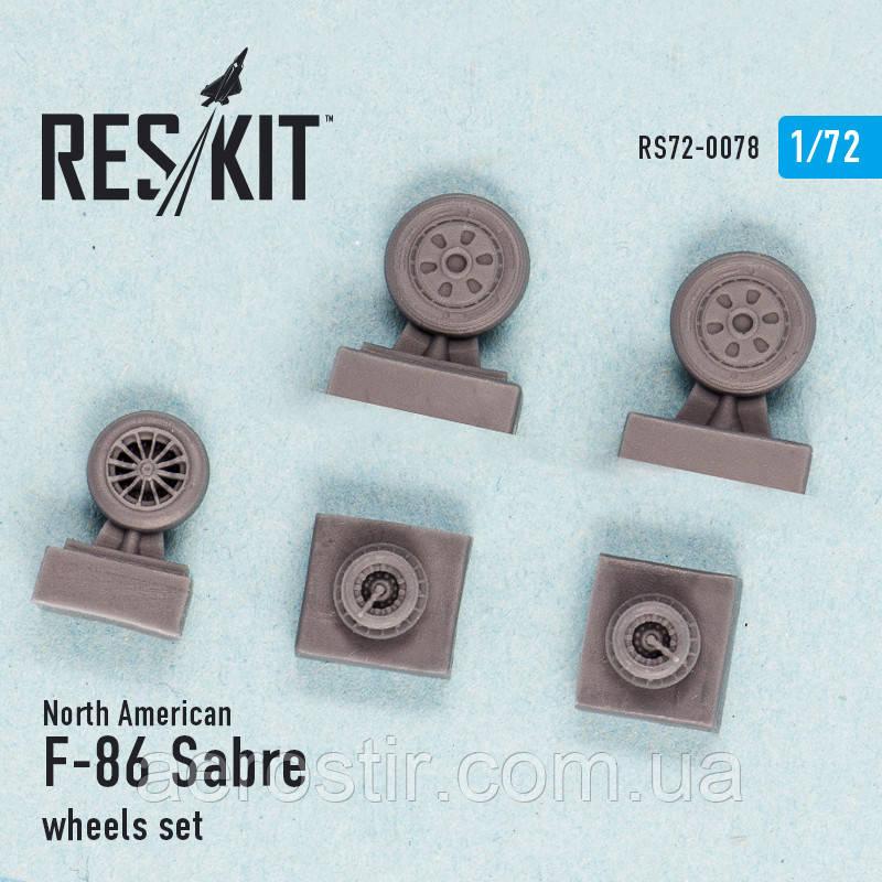 North American F-86 Sabre wheels set 1/72 RES/KIT 72-0078