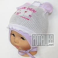 Детская шапочка для новорожденного р. 40-44 с завязками ткань с дырочками МУЛЬТИРИПП 98% хлопок 4263 Сиреневый