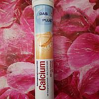 """Немецкие витамины DM """"DAS gesunde PLUS"""" Calcium 20шт, фото 1"""