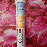 "Немецкие витамины DM ""DAS gesunde PLUS"" Calcium 20шт"