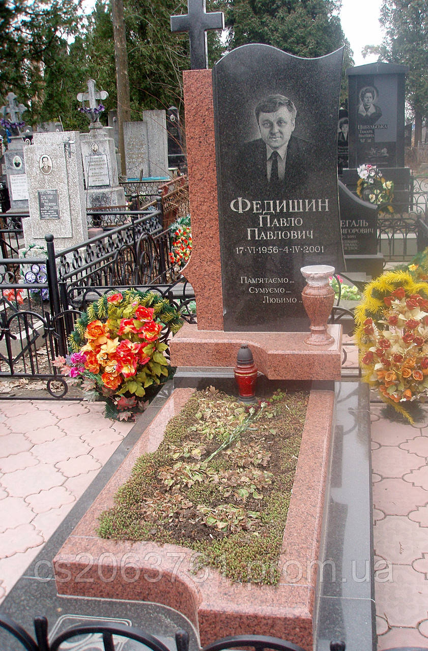 Памятник из гранита на могилу с портретом - STONE AGE в Житомирской области
