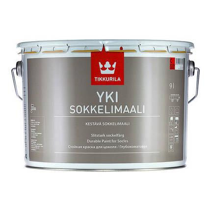 Yki краска для цоколя, Тиккурила (Tikkurila), C, 2,7л, фото 2