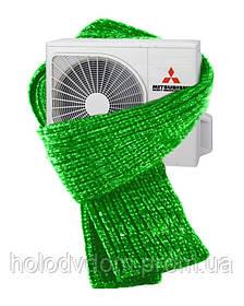 Зимний комплект на кондиционеры для работы в зимний период