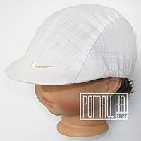 Детская кепка для мальчика р. 42-44 ТМ Ромашка 4264 Белый