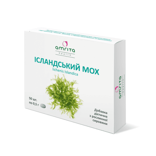 Исландский мох 50 таблеток При сухом кашле