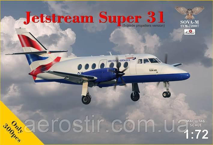 Jetstream Super 31 (5-blade propellers version) 1/72 SOVA-M 72007