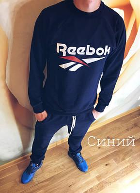 Спортивный костюм мужской reebok (копия) от производителя 7 км Одесса 921476973c0